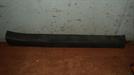 пластик левая сторона порога для автомобиля Daewoo Leganza