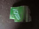 Пластик порога для автомобиля Kia Picanto