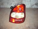 фонарь задний правый для автомобиля Kia Carnival