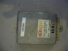 Электронный блок управления двигателем : 0K24V67720 для автомобиля Kia Sephia