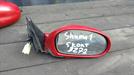 Правое зеркало электрическое для автомобиля Kia Shuma