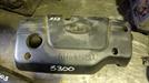 Декоративная крышка двигателя для автомобиля Kia Rio