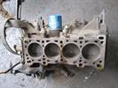 Блок цилиндров в сборе : B5 для автомобиля Kia Sephia